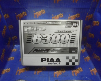 PIAA - Unused! HID Kit (HB4)