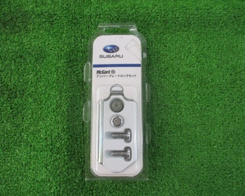 Subaru - Subaru Genuine License Plate Lock Set